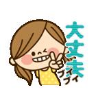 かわいい主婦の1日【かんたん返事編】(個別スタンプ:36)