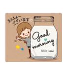 大人女子のかわいい瓶のメッセージ[敬語](個別スタンプ:01)