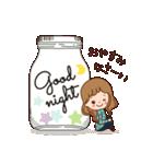大人女子のかわいい瓶のメッセージ[敬語](個別スタンプ:02)