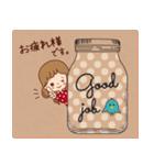 大人女子のかわいい瓶のメッセージ[敬語](個別スタンプ:05)
