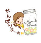 大人女子のかわいい瓶のメッセージ[敬語](個別スタンプ:07)