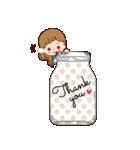 大人女子のかわいい瓶のメッセージ[敬語](個別スタンプ:32)