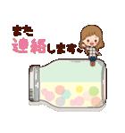 大人女子のかわいい瓶のメッセージ[敬語](個別スタンプ:40)