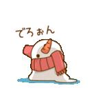 ゲスくまの冬(個別スタンプ:9)