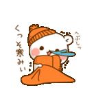 ゲスくまの冬(個別スタンプ:28)
