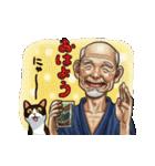 じじいと猫と時々マッチョ(個別スタンプ:01)