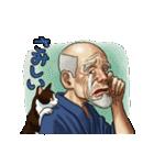 じじいと猫と時々マッチョ(個別スタンプ:13)