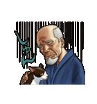 じじいと猫と時々マッチョ(個別スタンプ:21)