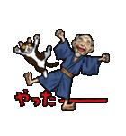 じじいと猫と時々マッチョ(個別スタンプ:25)