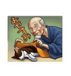じじいと猫と時々マッチョ(個別スタンプ:38)