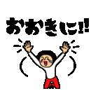 トモダチトークスタンプ関西弁Ver.(個別スタンプ:04)