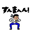 トモダチトークスタンプ関西弁Ver.(個別スタンプ:05)