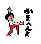 トモダチトークスタンプ関西弁Ver.(個別スタンプ:06)