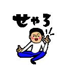 トモダチトークスタンプ関西弁Ver.(個別スタンプ:08)