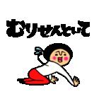 トモダチトークスタンプ関西弁Ver.(個別スタンプ:09)