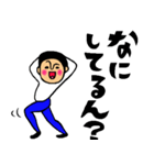 トモダチトークスタンプ関西弁Ver.(個別スタンプ:12)