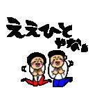 トモダチトークスタンプ関西弁Ver.(個別スタンプ:13)