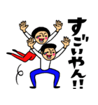 トモダチトークスタンプ関西弁Ver.(個別スタンプ:15)