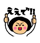 トモダチトークスタンプ関西弁Ver.(個別スタンプ:16)