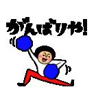 トモダチトークスタンプ関西弁Ver.(個別スタンプ:17)