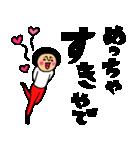 トモダチトークスタンプ関西弁Ver.(個別スタンプ:18)