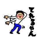 トモダチトークスタンプ関西弁Ver.