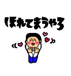 トモダチトークスタンプ関西弁Ver.(個別スタンプ:20)