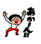 トモダチトークスタンプ関西弁Ver.(個別スタンプ:22)