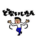 トモダチトークスタンプ関西弁Ver.(個別スタンプ:23)