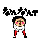 トモダチトークスタンプ関西弁Ver.(個別スタンプ:24)