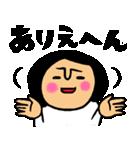 トモダチトークスタンプ関西弁Ver.(個別スタンプ:26)