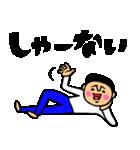 トモダチトークスタンプ関西弁Ver.(個別スタンプ:27)