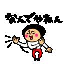 トモダチトークスタンプ関西弁Ver.(個別スタンプ:29)