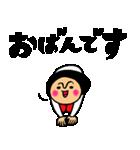 トモダチトークスタンプ関西弁Ver.(個別スタンプ:31)