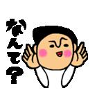 トモダチトークスタンプ関西弁Ver.(個別スタンプ:32)