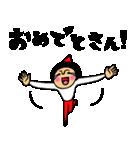 トモダチトークスタンプ関西弁Ver.(個別スタンプ:33)