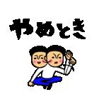 トモダチトークスタンプ関西弁Ver.(個別スタンプ:36)