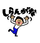 トモダチトークスタンプ関西弁Ver.(個別スタンプ:37)