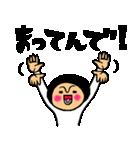 トモダチトークスタンプ関西弁Ver.(個別スタンプ:38)