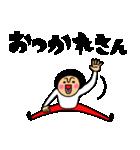 トモダチトークスタンプ関西弁Ver.(個別スタンプ:39)