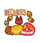 Autumn cats ~秋のパーティ!~(個別スタンプ:01)