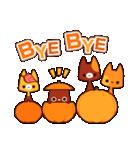 Autumn cats ~秋のパーティ!~(個別スタンプ:02)