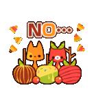 Autumn cats ~秋のパーティ!~(個別スタンプ:03)