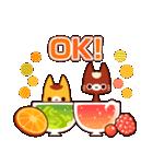 Autumn cats ~秋のパーティ!~(個別スタンプ:04)