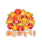 Autumn cats ~秋のパーティ!~(個別スタンプ:05)