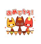 Autumn cats ~秋のパーティ!~(個別スタンプ:07)