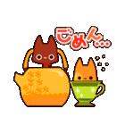 Autumn cats ~秋のパーティ!~(個別スタンプ:08)