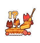 Autumn cats ~秋のパーティ!~(個別スタンプ:11)