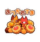 Autumn cats ~秋のパーティ!~(個別スタンプ:13)