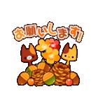 Autumn cats ~秋のパーティ!~(個別スタンプ:14)